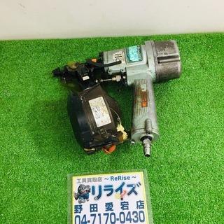 日立 NV50AD2  常圧釘打ち機【リライズ野田愛宕店】【店頭...