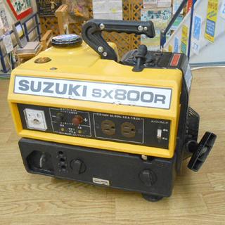 SUZUKI/スズキ 発電機 SX800R 2サイクル 50/6...