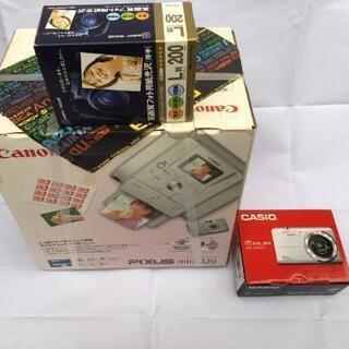 CASIO EXILIM EZ-Z900 と葉書プリンターセット