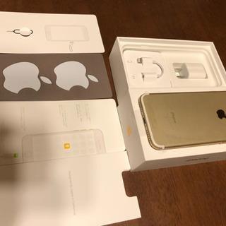超美品!iPhone7 32GB ゴールド SIMフリー
