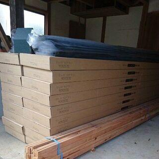 金属横葺き屋根材料