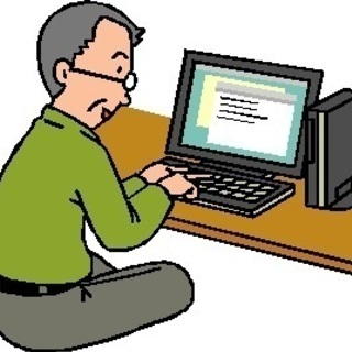 初心者歓迎!パソコン、スマホの基本的なことなら何でも聞いてください
