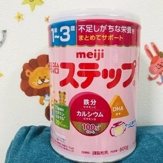 粉ミルク(1歳〜)お譲りします