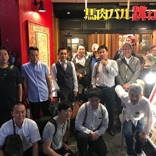 東京ガス協力会社、簡単作業で高収入!資格たくさん取れます、手に職...