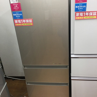 【Panasonic】3ドア冷蔵庫売ります!