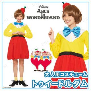 ハロウィン☆未着用☆不思議の国のアリス