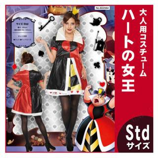 ハロウィン☆新品未開封☆ハートの女王