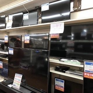 全部で40台以上!画像以外にも多くテレビがございます!