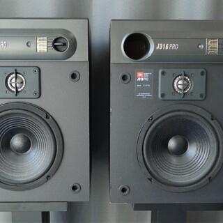 JBL J316PRO *音声確認動画あり 当時定価 ¥90,0...