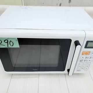 290番 Haier✨オーブンレンジ💡JM-V16A‼️