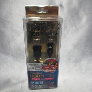 Type-C USBケーブル2.0対応 UKJ-C200 BK ...