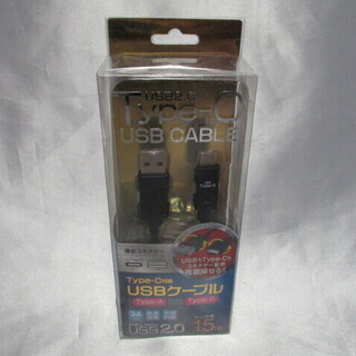 Type-C USBケーブル2.0対応 UKJ-C150 BK ...