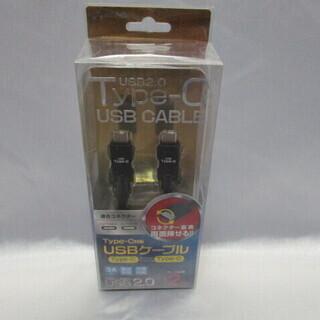 Type-C対応 USBケーブル UKJ-CTC200 BK 2...