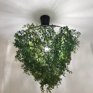 【おしゃれな照明】フェイクグリーン照明