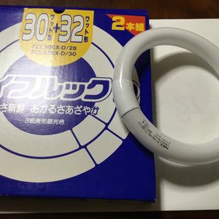 NEC  ライフルックD  30ワット丸型蛍光ランプ