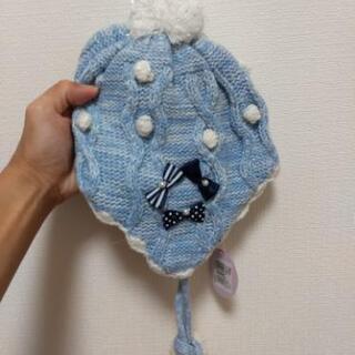 【新品】マザウェイズ ニット帽(52〜56cm)