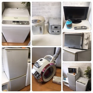 ☆冷蔵庫 洗濯機 電子レンジ 高価買取♬2012年~♬(無…