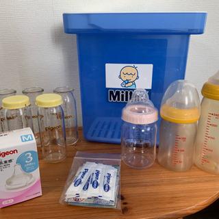 【お得】哺乳瓶・哺乳瓶消毒