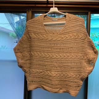 しまむらで購入したセーターです。