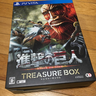 進撃の巨人 TREASURE BOX (PS Vita)