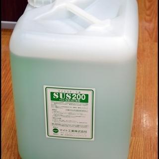 マイト工業 マイトスケーラ液 SUS-200 20L スケーラ焼...