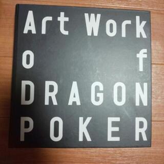 Art Work of DRAGON POKER