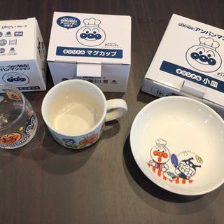 【非売品】アンパンマン 子供食器3点、コップ、マグカップ、…