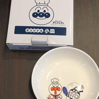 【非売品】アンパンマン 子供食器3点、コップ、マグカップ、平皿 - 一宮市