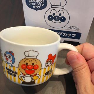 【非売品】アンパンマン 子供食器3点、コップ、マグカップ、平皿 - 子供用品