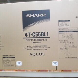シャープ 4K液晶テレビ 4T-C55BL1 未使用 2019年製