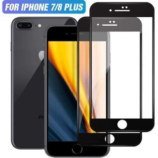 iPhone8 plus ガラスフィルム iphone7plus...