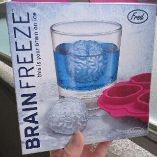 さあ!脳みそ作ろ!脳みそ氷やゼリーが出来る型