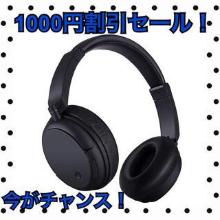 【24時間限定セール!】Bluetooth ヘッドホン12時間連続再生