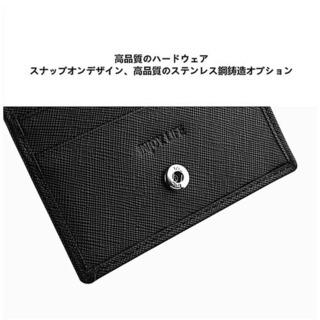 【24時間限定セール!】カードケース メンズ 財布 - 服/ファッション