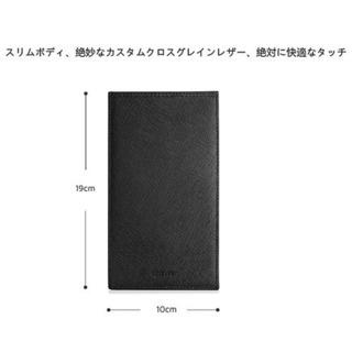 【24時間限定セール!】カードケース メンズ 財布 - 豊橋市