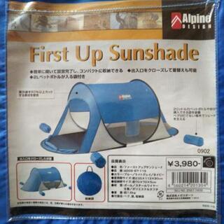 簡易テント 2Lのペットボトルを錘にします。