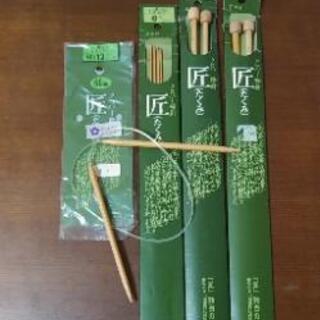 クローバー棒針&輪針(4種類)