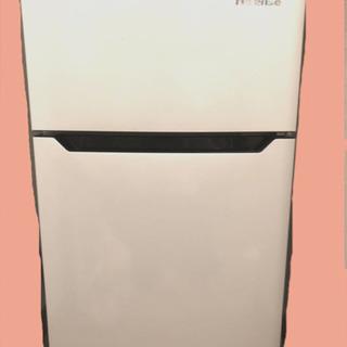 2017年製冷蔵庫!取りに来てくれるなら値下げ交渉できます