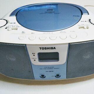 【無料0円で】東芝製ラジオ機能付CDプレイヤー