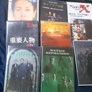 CD.DVD差し上げます。