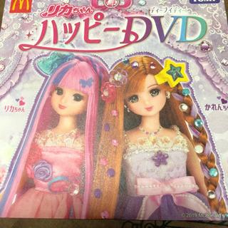【非売品】リカちゃん DVD マクドナルドおもちゃ