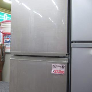 札幌 プラズマクラスター 137L 2014年製 シャープ 2ド...