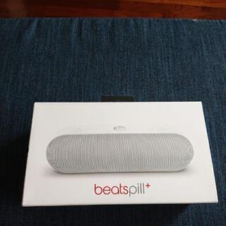 beats pill + ホワイト 10月20日まで投稿予定