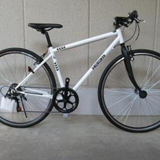 〔新品〕クロスバイク(シークレットコード700・シマノ製6段変速)