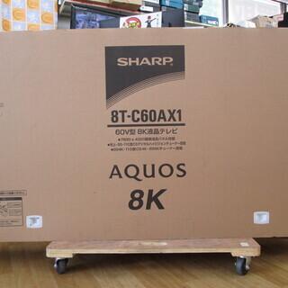 シャープ 8K液晶テレビ 8T-C60AX1 未使用