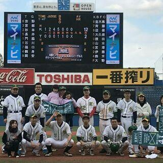 【応援楽しめます】野球チームの応援団、クラブサポーターを一緒に楽...