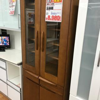 食器棚 【店頭取引限定】【中古品】1点限り早い者勝ち!