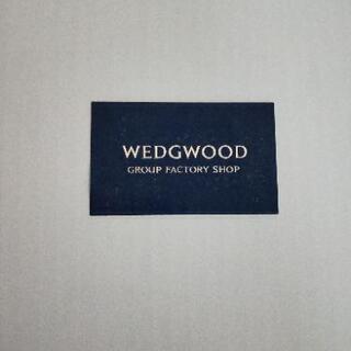 【新品未使用品】WEDG WOOD お皿