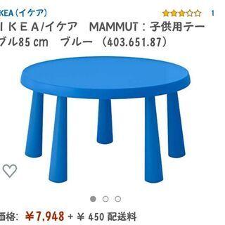 イケア 子供用テーブル