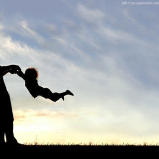 ★親と子の関係改善コミュニケーション講座★